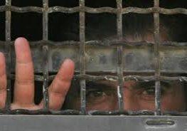 Penjara Israel (ist)