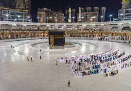 Masjidil Haram (ist)