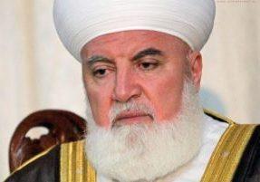 Sheikh Mohammad al-Afiouni (Ist)